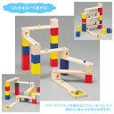 くみかえロードあそび 【知育玩具】【木製玩具】【スロープトイ】【おもちゃ】