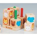 クルクルキューブ どうぶつ 【知育玩具】【木製玩具】【つみき】【おもちゃ】