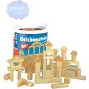 筒入積み木(白木) 100P 【知育玩具】【木製玩具】【ブロック遊び】【ハーマンロスバーグ】
