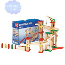 コンストラクターマーブルラン50 【知育玩具】【木製玩具】【スロープトイ】【ハーマンロスバーグ】