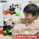 【ポイント10倍還元】カラーブロック50【おもちゃ】【知育玩具】【積み木】【木製玩具】【BRIO】【ブリオ】