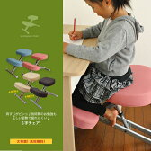 【あす楽】S字チェア BC-1000 【学習椅子】【子供用イス】【学習チェア】【姿勢矯正チェア】【キッズチェアー】【リビングチェア】【スツール】【ファーストキッズ】