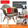 【組立不要完成品】 イームズキッズチェア(肘付き)(パッチワーク) ESKP-002 【リプロダクト品】【Eames】【イームズチェア】【子供椅子】【チャイルドチェア】【子供用家具】
