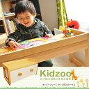 Kidzoo(キッズーシリーズ) BOXテーブル ボックステーブル キッズテーブル 子供用テーブル ミニテーブル 玩具箱 おもちゃ箱 キャスター付き おしゃれ 収納 ネイキッズ nakids