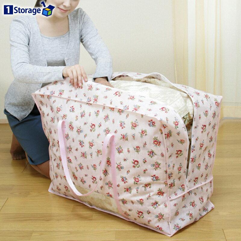 アストロ 羽毛布団 収納袋