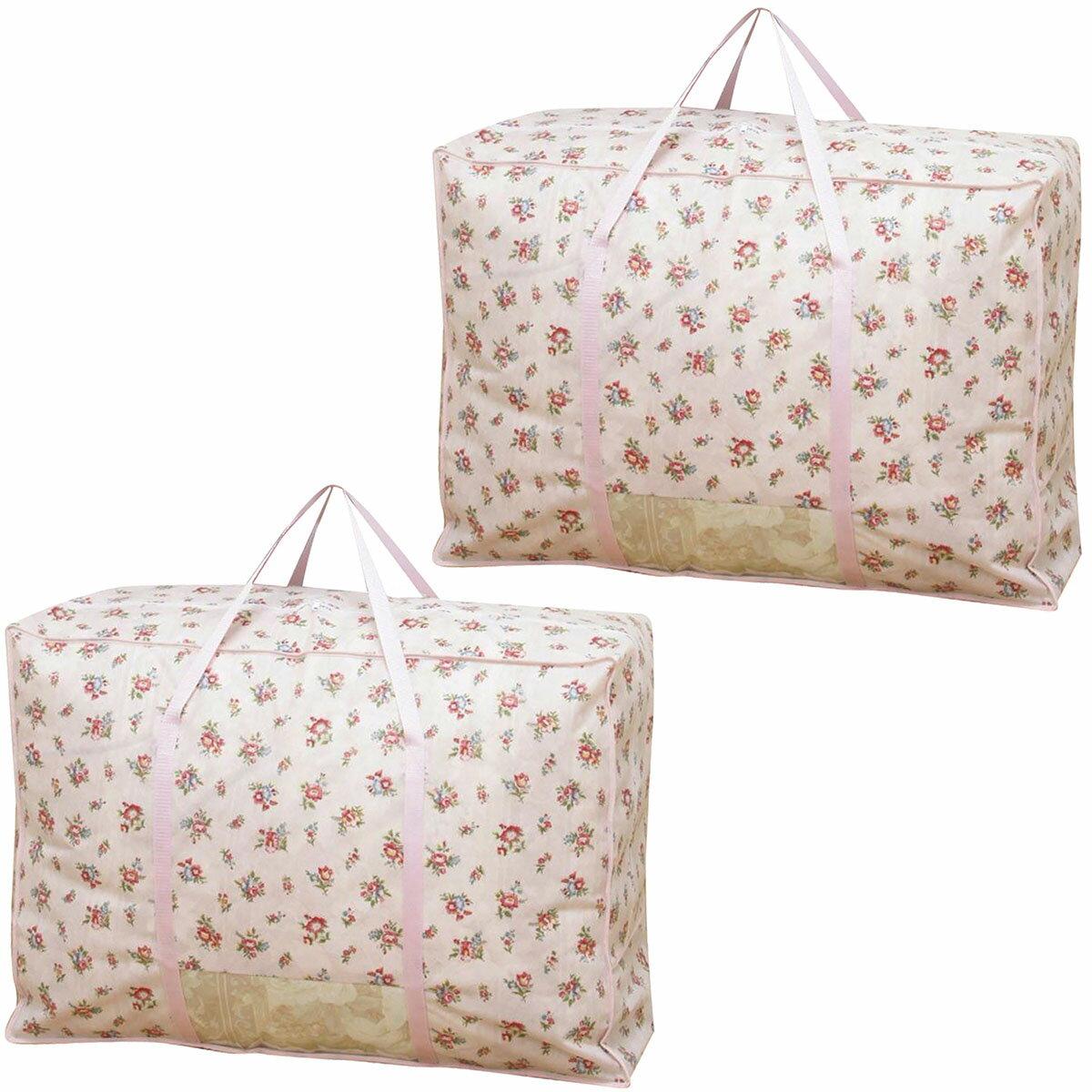 アストロ 羽毛布団 収納袋 2枚 シングル用 チューリップ柄