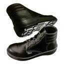 安全靴 シモン 7500シリーズ 7522 黒 [23.5cm〜28.0cm] (1122500) (シモン 安全靴)