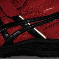 【新色】【即納】【送料無料】アシックス安全靴ハイカットFIS42Sウィンジョブ42S