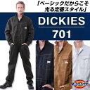 ディッキーズ つなぎ 701 長袖 ツヅキ服 「S〜3L」(Dickies ツナギ カバーオール 年間)