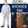 ディッキーズ つなぎ 702 長袖 ツヅキ服 「4L〜5L」(Dickies ツナギ カバーオール 年間)
