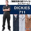 ディッキーズ つなぎ 711 半袖 ツヅキ服 「4L〜5L」(Dickies ツナギ カバーオール 春夏)