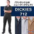 ディッキーズ つなぎ 712 半袖 ツヅキ服 「S〜3L」(Dickies ツナギ カバーオール 春夏)