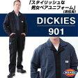 ディッキーズ つなぎ 901 長袖 ツヅキ服 「S〜3L」(Dickies ツナギ カバーオール 年間) ※メーカーの在庫限り