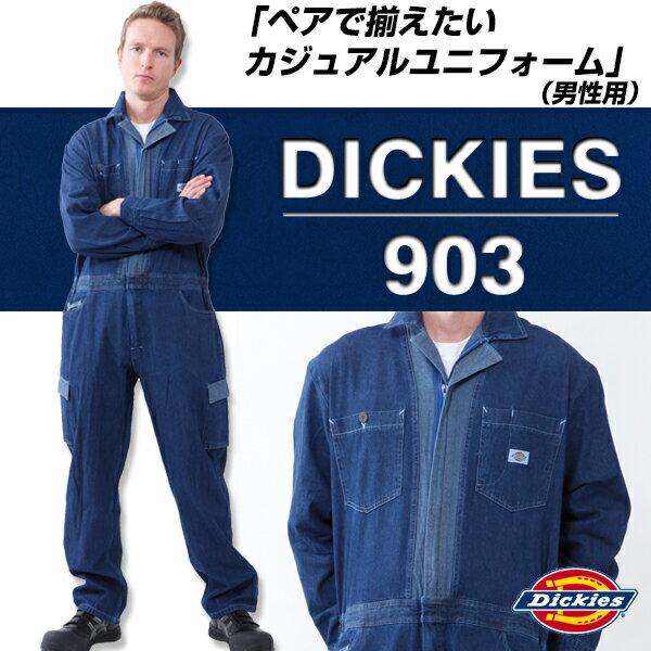安全靴 安全靴 ディッキーズ : ディッキーズ つなぎ 903 長袖 ...