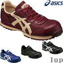 安全靴 アシックス FIS32L ウィンジョブ32L (アシックス 安全靴)