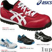 【新色】【即納】安全靴 アシックス FIS32L ウィンジョブ32L