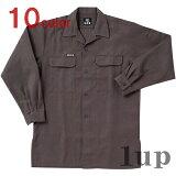 関東鳶 作業服 7440 OP-200 オープンシャツ 「M〜LL」(374403 鳶衣料 年間)