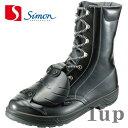 安全靴 シモン スターシリーズ SS33D-6 黒 樹脂甲プロ [23.5cm〜28.0cm] (1825580) (シモン 安全靴)