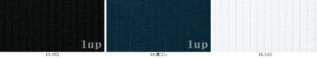 寅壱 作業服 作業着 7180-611 ベスト...の紹介画像2