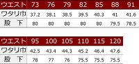 【全品ポイント2倍】寅壱作業服4309-414ロングニッカ「73cm〜85cm」(寅壱鳶衣料ニッカ年間)