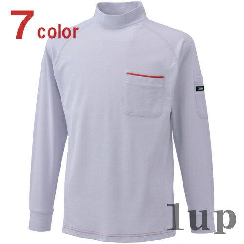 寅壱 作業服 作業着 5960-613 赤耳長袖ハイネックシャツ 「4L」