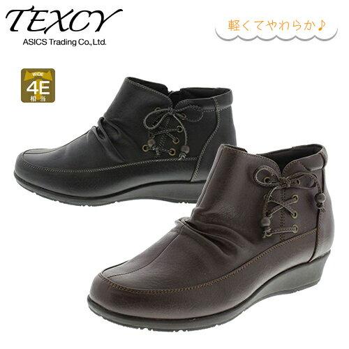 【Texcy】TL-19252 ショートブーツ【アシックス商事】【レディス】 軽い (婦人靴 レディース靴 テクシー)