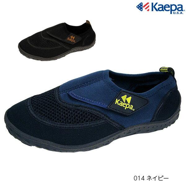 ケイパ(Kaepa) マリンシューズ KP01049