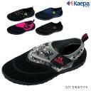 ショッピングマリンシューズ ケイパ(Kaepa) マリンシューズ KPL01050