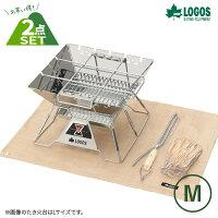 ロゴス LOGOS the ピラミッドTAKIBI M+たき火台シートお買い得2点セットの画像