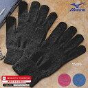 【ネコポス対象商品】ミズノ(mizuno) ブレスサーモ ニット手袋 70GM500
