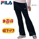 Fila-skirt-p-navy