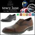 アシックス商事 テクシーリュクス(texcy luxe) ビジネスシューズ TU7766 本革 就活 入学 フォーマル