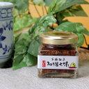 木頭柚子ねり生七味 (いのす)