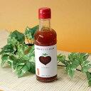 木頭柚子一番しぼり トマトぽん酢 徳島特産ゆず使用