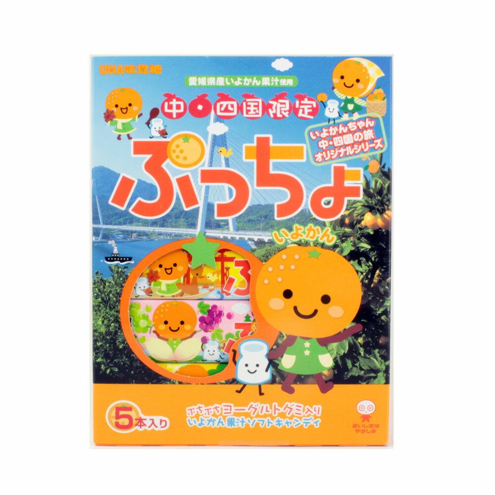 ぷっちょ 中・四国限定 味覚糖 愛媛県産いよかん...の商品画像
