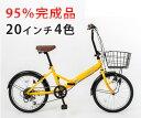 【1,000円オフ】自転車 折り畳み自転...
