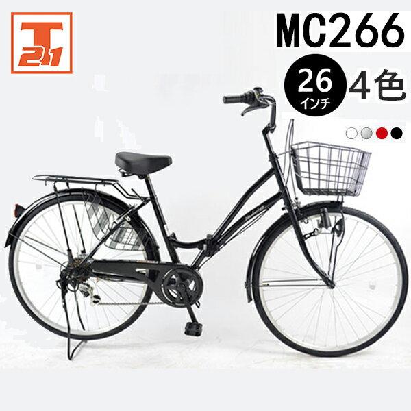 ママチャリ折りたたみ自転車26インチシティサイクルママチャリシマノ製6段ギア付き本体じてんしゃシティ