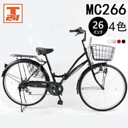 【キャッシュレス5%還元+学割クーポン】送料無料 ママチャリ <strong>折りたたみ自転車</strong> 26インチ シティサイクル ママチャリ シマノ製6段 本体 じてんしゃ シティーサイクル【MC266】