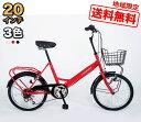 【〜12/14 09:59 エントリーで最大24倍】自転車 ...
