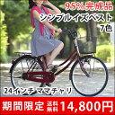 自転車 ママチャリ シティサイクル ままチャリ 24インチ ...