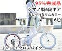 【総決算SALE★エントリーP10倍!】【CL206】ミニベロ 20インチ 自転車 クロスバイク
