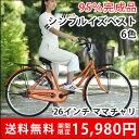 【総決算SALE★エントリーP10倍!】【MC260-N】自...
