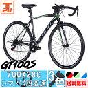 【31日1000円OFFクーポン】ロードバイク シマノ製14段変速 700×28