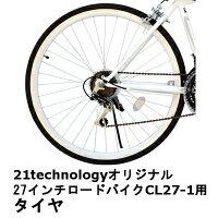 21technology���ꥸ�ʥ�?�ɥХ���CL27-1�ѥ������spr-CL27-1-001�ۡ������̡�