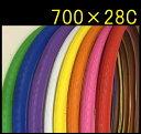 自転車 タイヤ 700×28C カラー タイヤ [27インチ/ロードバイク/リム/チューブ/カラー/軽量/街乗り/自転車/ピストバイク/ピスト/パーツ
