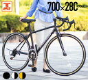 700×28c 自転車 ロードバイク シ...