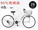 【CT266】2018年新型 折りたたみ自転車【送料無料】シ...