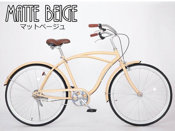 自転車の 自転車 ブレーキレバー 調整 方法 : ... 自転車★通勤・通学★ブラック