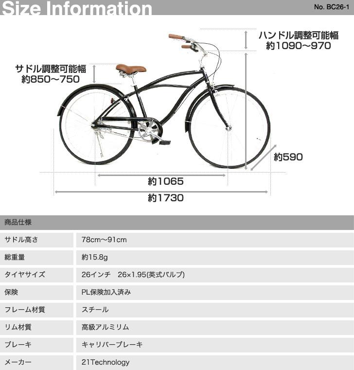 自転車の 変速機 自転車 価格 : ... 自転車★通勤・通学★ブラック
