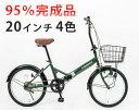【BL200】自転車 小径車 折りたたみ自転車 20インチ ...